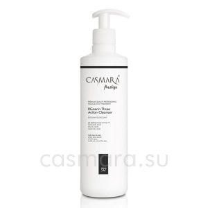 Casmara- очищающее средство для лица тройного действия